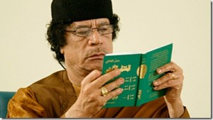 green book authority of people - gaddafi
