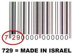 Codigo de barras de Israel