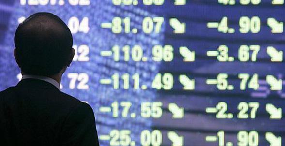 economia-mundial-incierta1