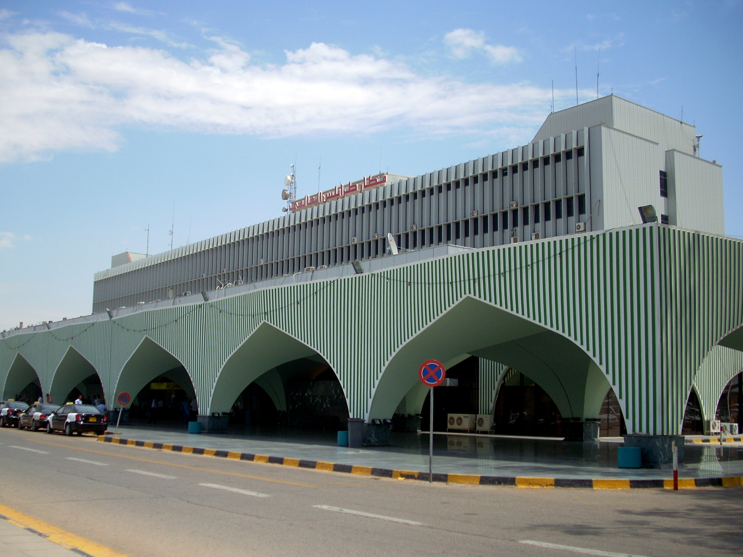 Tripoli_Airport