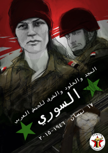 cartel-syria-30-marzo-arabe-2