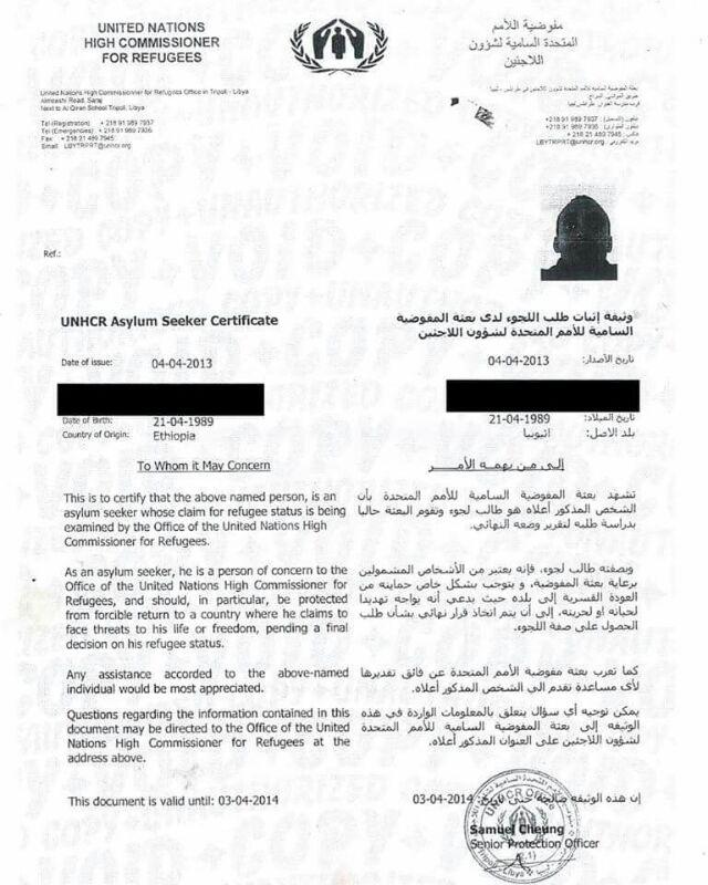 certificadonu1